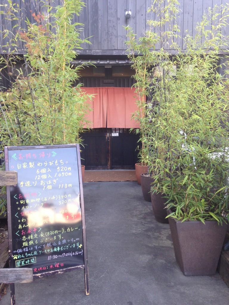 写真14ドッグカフェ